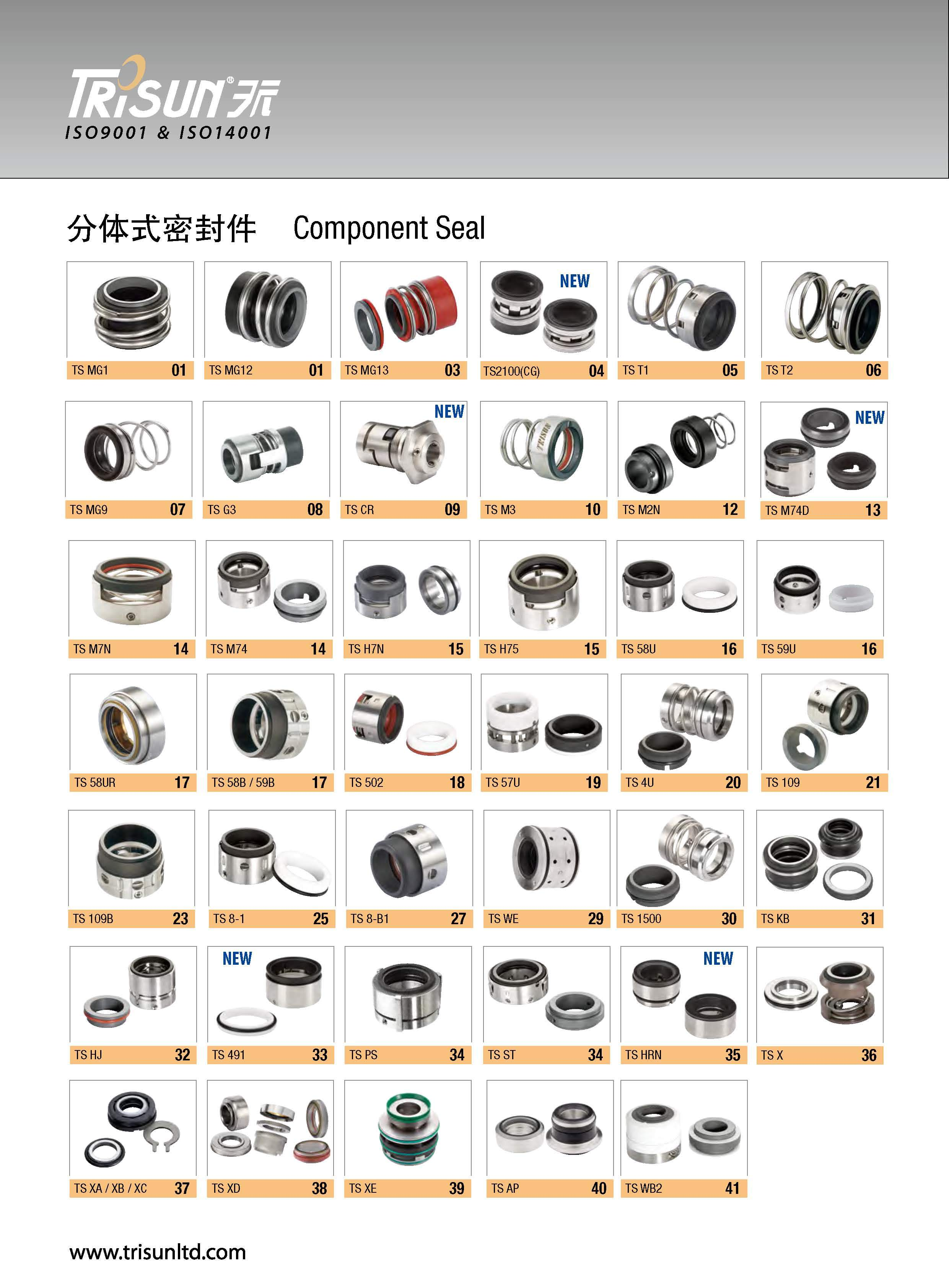 Flygt Pump Wiring Diagram Page 4 And Schematics Barnes 2640 Images Gallery China Mechanical Seal Ts Xc Photos Pictures Made