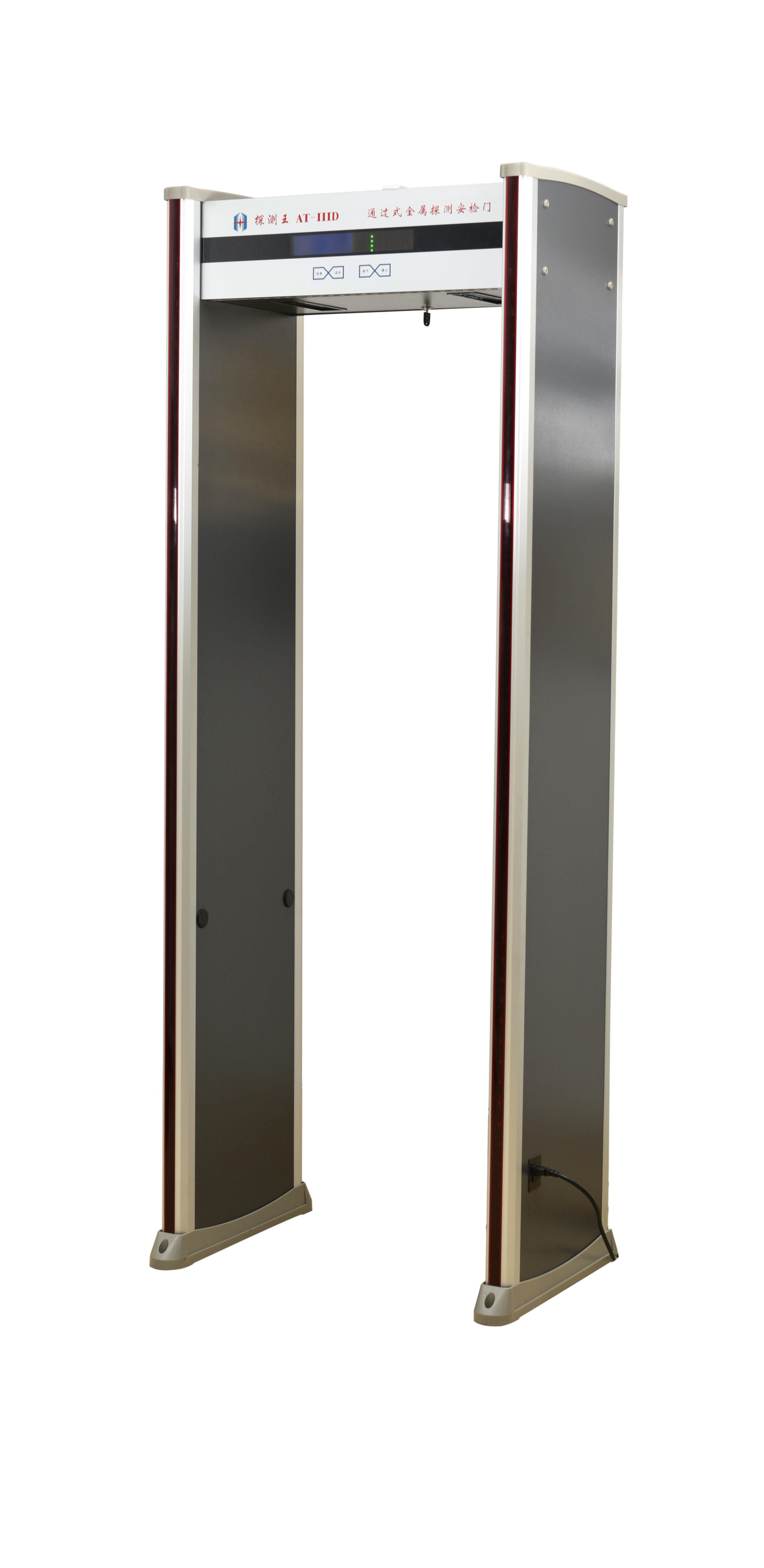 China 12 Zones Airport Security Door Frame Metal Detector Archway ...