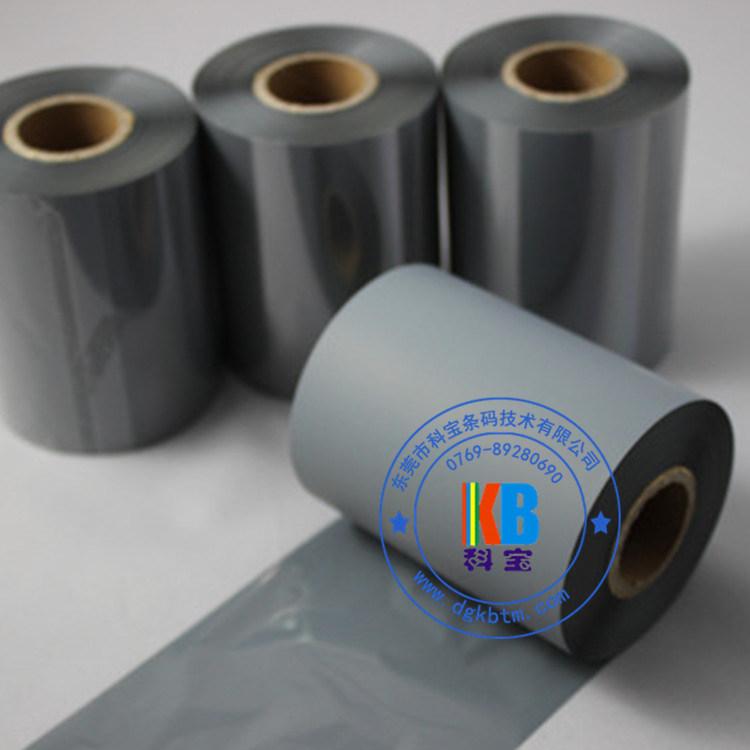 [Hot Item] Zebra Zm400 Grey Resin Printer Barcode Ribbon