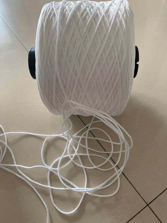 150 Metres x 0.3mm White Nylon Thread