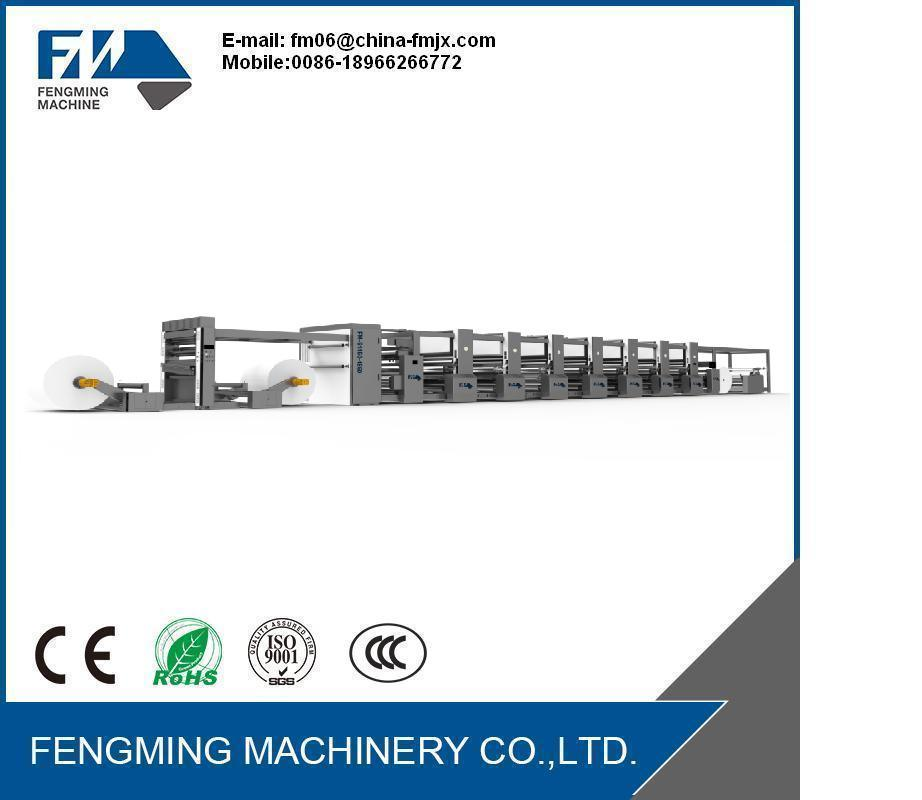 Preprint High Speed Flexo Printing Machine