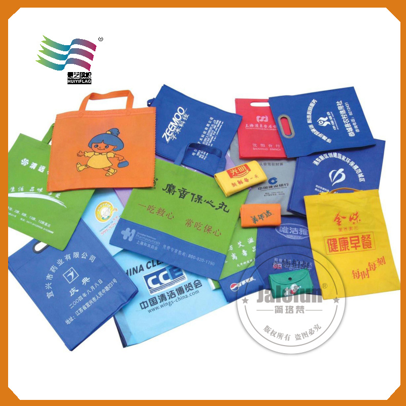 Colourful Nonwoven Bags for Advertising Shopping Packing (HYbag 004)