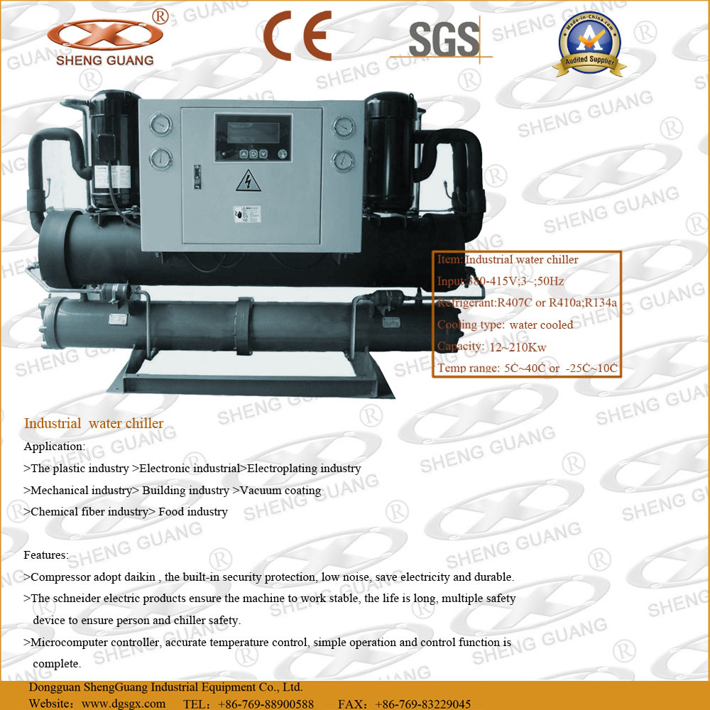 Industrial chillers: description, application, device and types 57