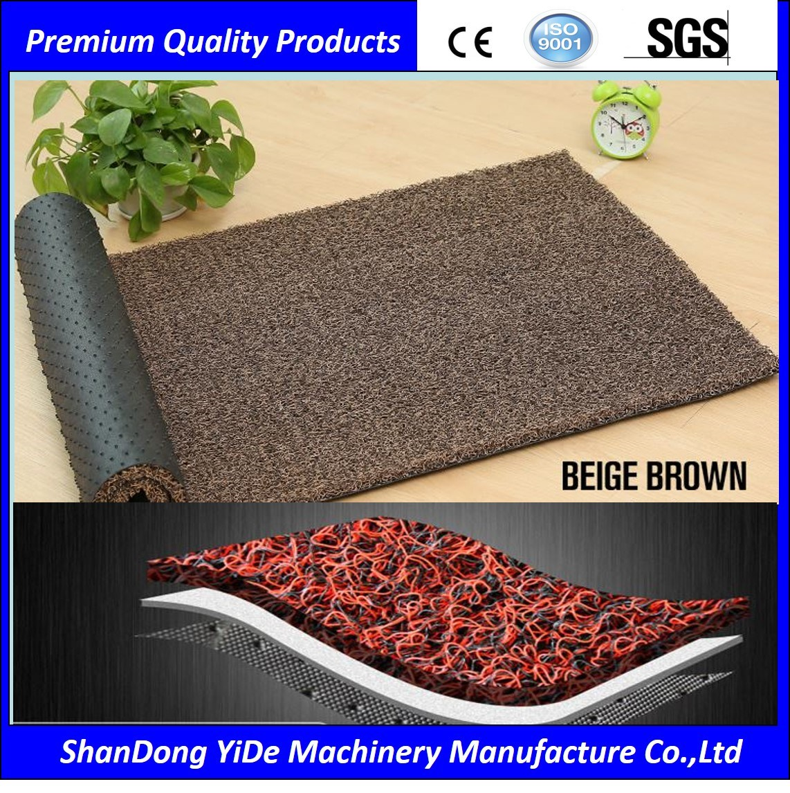 China Pvc Sprayed Coil Plastic Floor Mats For Home Photos Pictures
