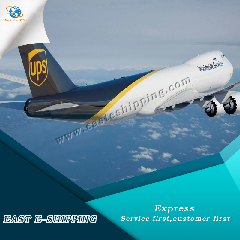 DHL/UPS/TNT/FedEx Express Delivery Service From China to South America pictures & photos