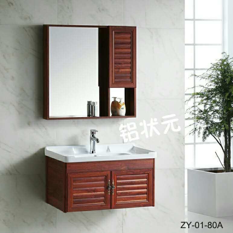 China Luxury Bathroom Cabinet Wash Basin Vanity Set Aluminum Cabinet China Bathroom Cabinet Wash Basin