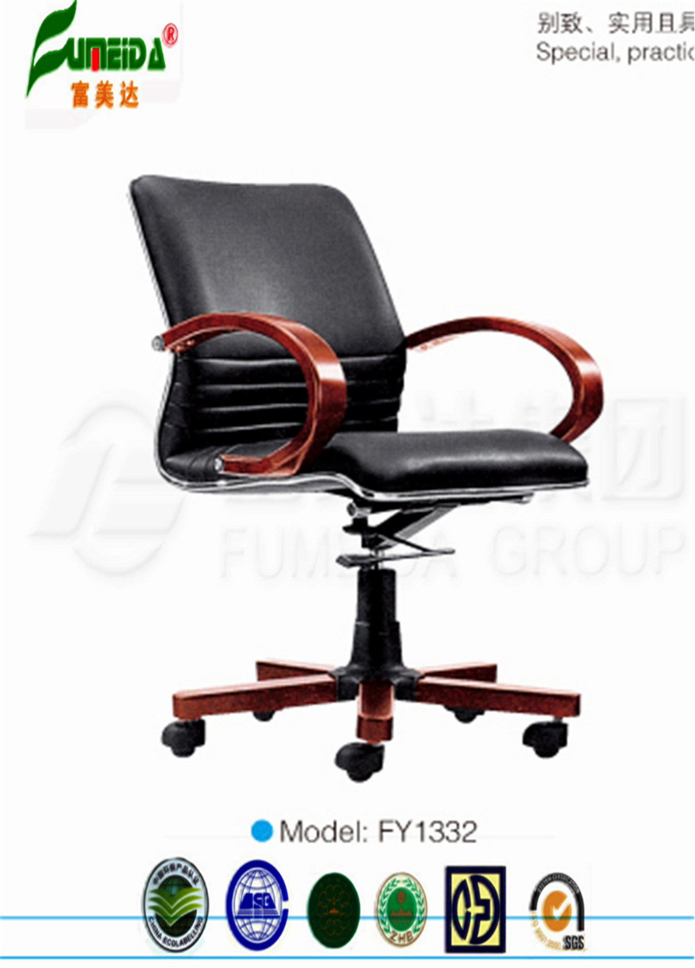 China Swivel High Quality Fashion Office Chair Fy1332 Mesh
