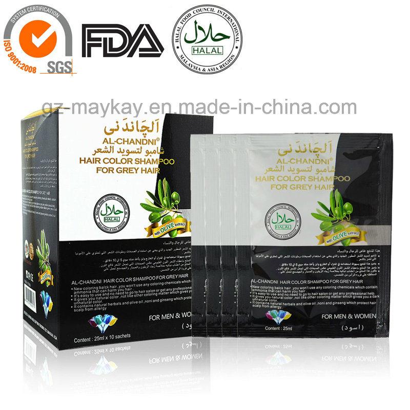 [Hot Item] Al-Chandai Hair Color Shampoo for Grey Hair (Black)