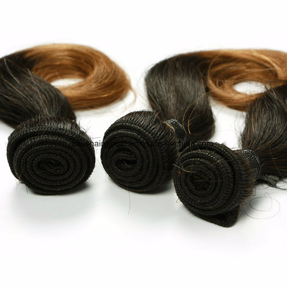 China Virgin Brazilian Human Hair Extension 8 In 1 8 Straight 2