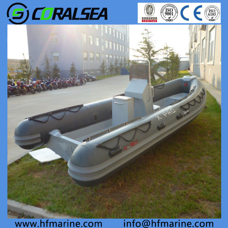 Hypalon/PVC/FRP High Speed Rigid Inflatable Rigid Rib Boat pictures & photos