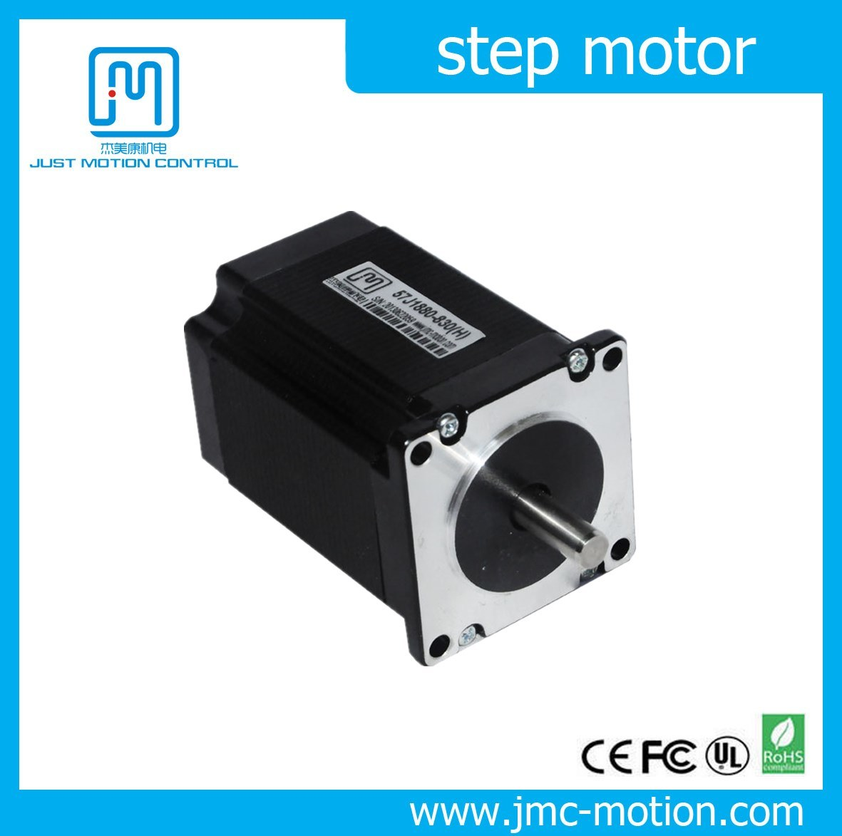 CNC 2 Phase NEMA 23 Stepping Motor 1.8degree CE RoHS Certification