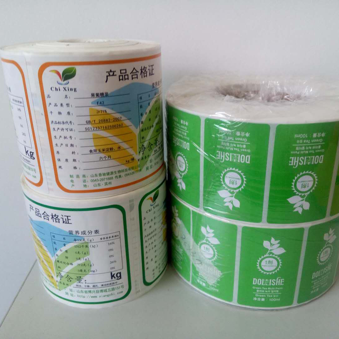 China label rolls label rolls manufacturers suppliers price made in china com