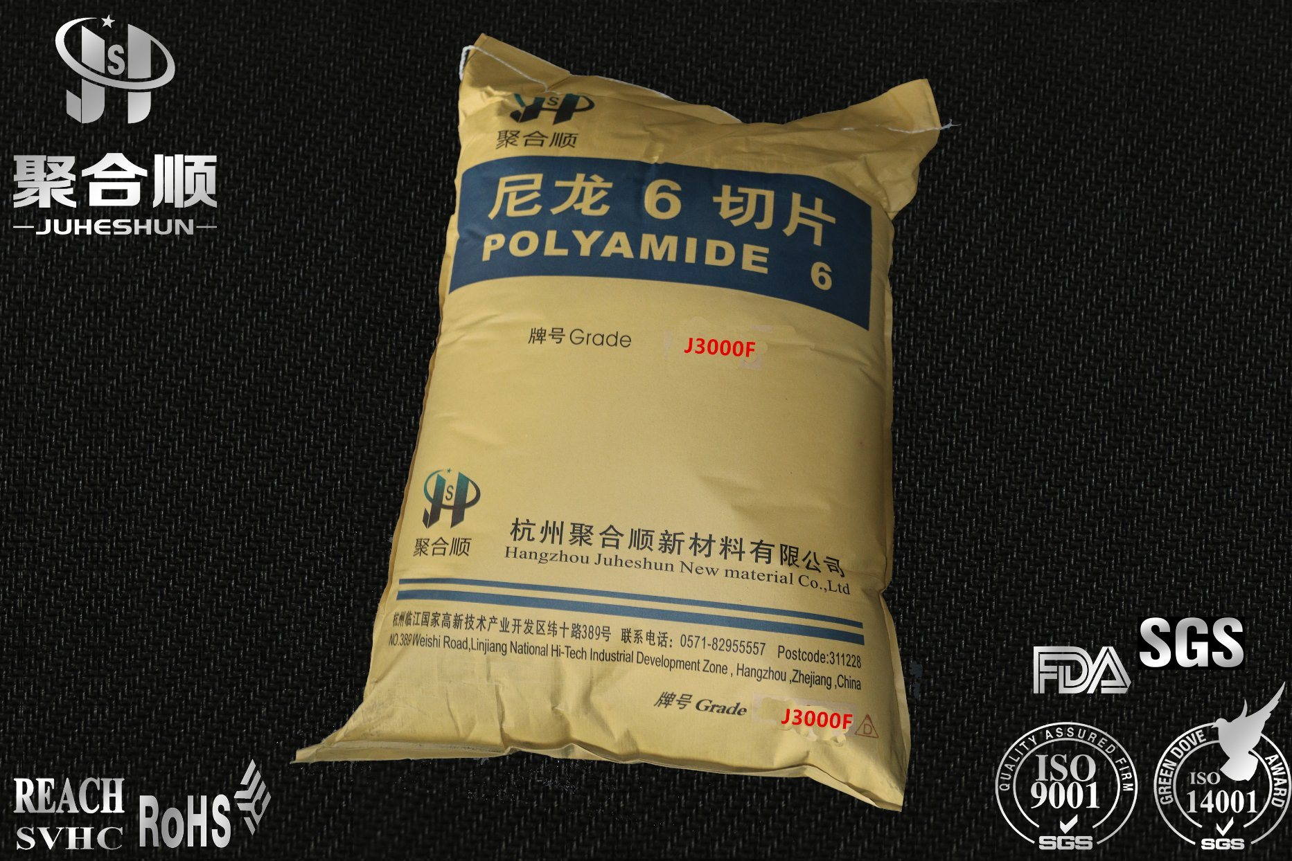 J3000f/PA6/Nylon-6/Polyamide Granules/Pellets/Nylon6 Chips/Slice/Film Grade Nylon6 Chips