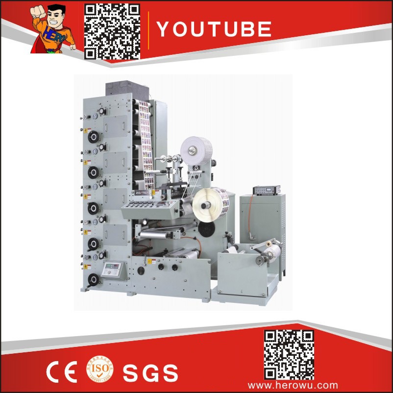 Exquisite High-Speed Label and Rewinding Machine (FQ-320)