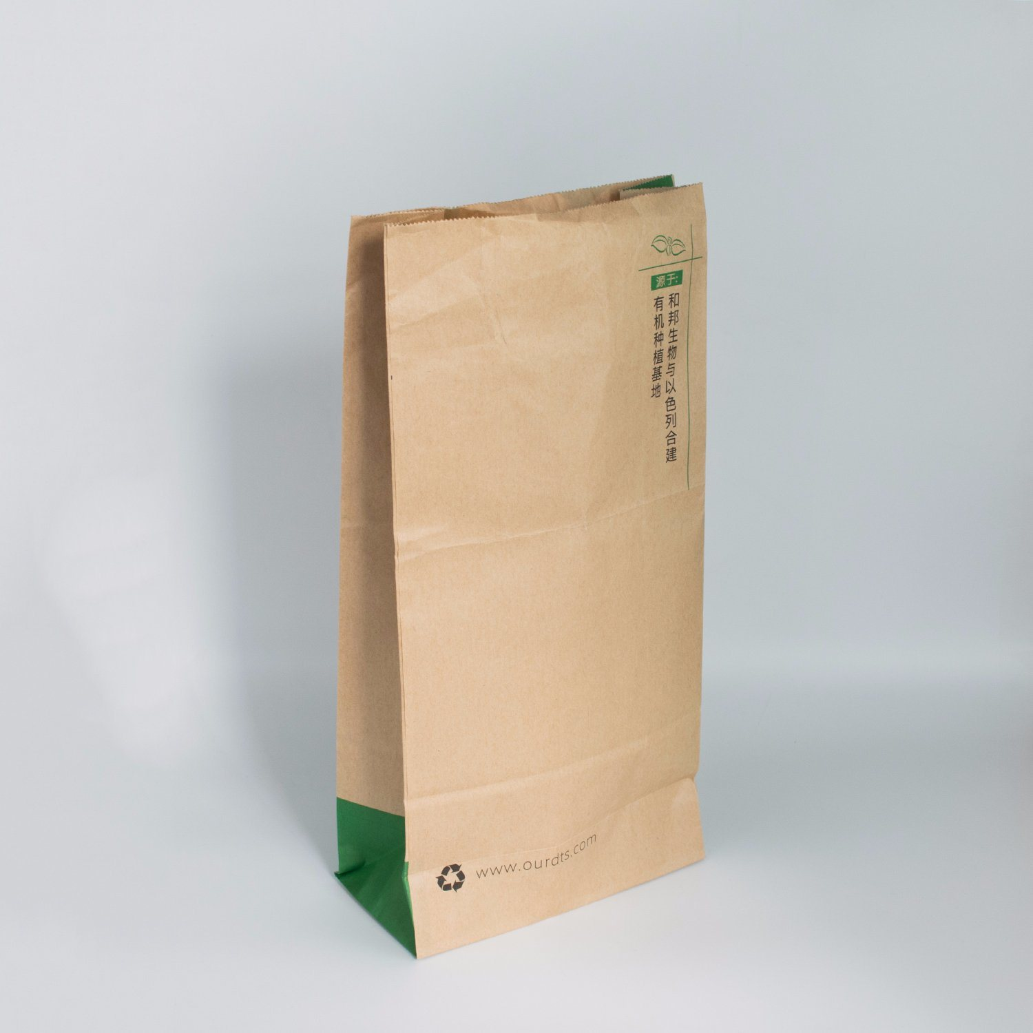 China Compole Paper Kitchen Food Waste Bag Photos