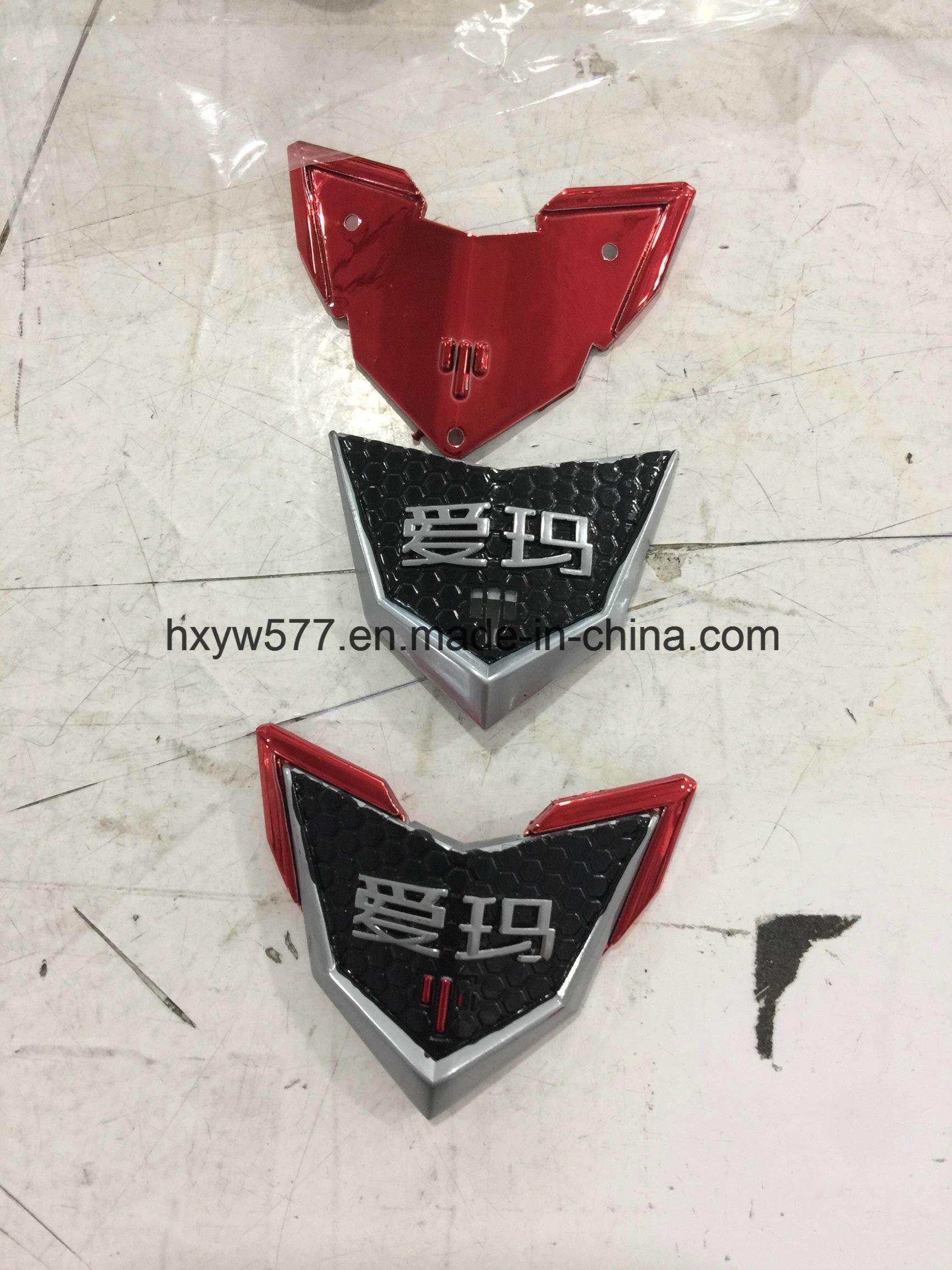 China Custom Abs Car Badges And Chrome Auto Emblems Car Metal Logo