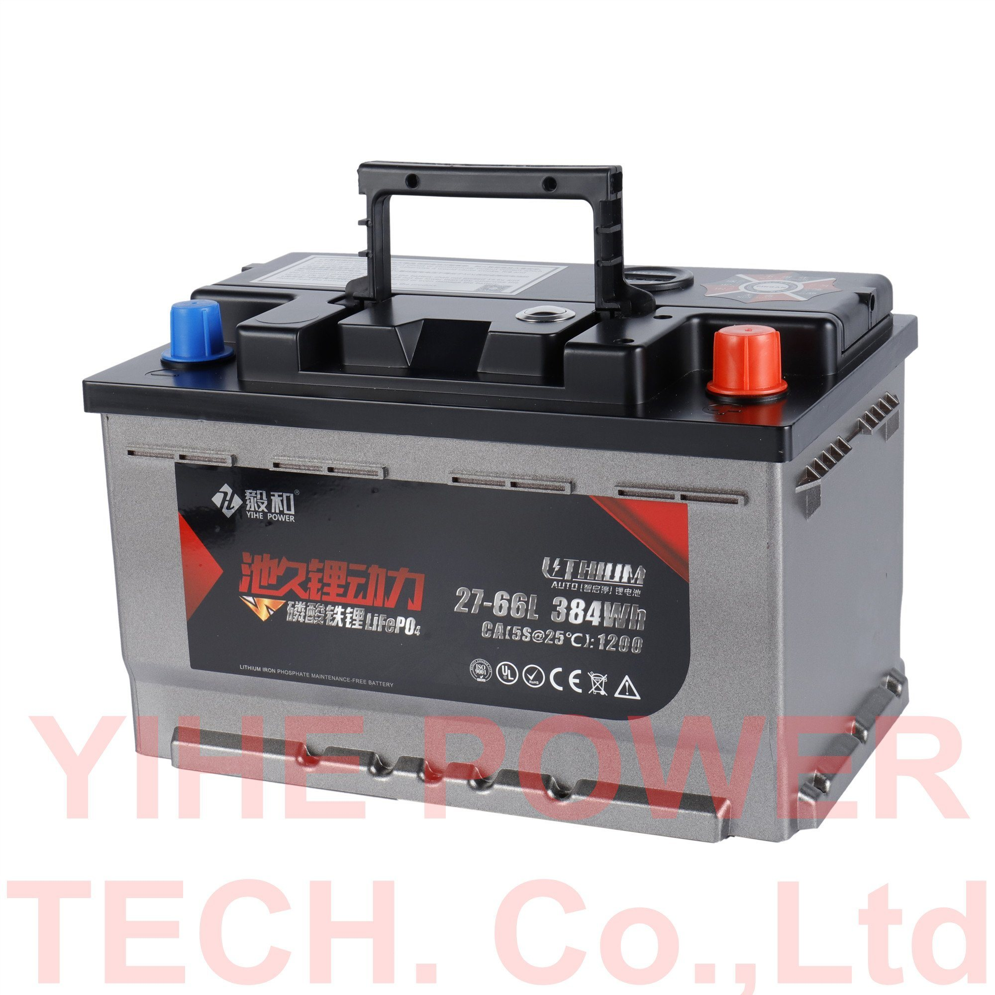 Lithium Car Battery >> Hot Item 12v Lithium Car Start Stop Battery 66ah 27 66