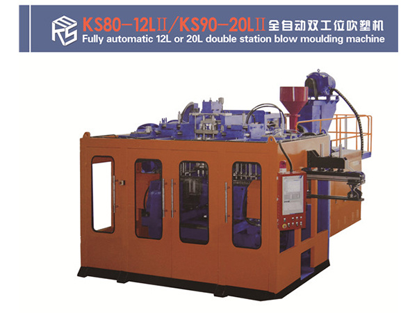 12L Double Station Extrusion Blow Molding Machine