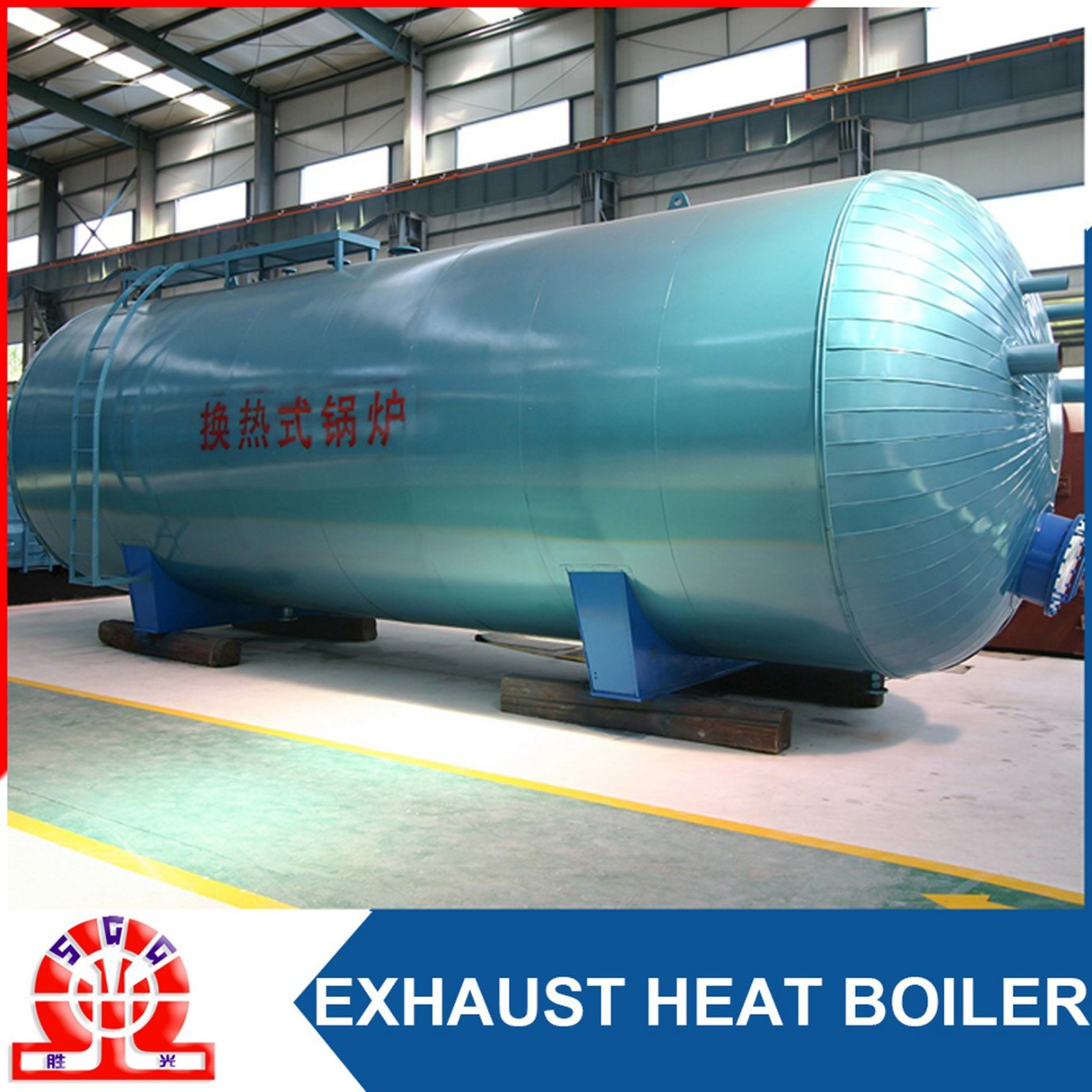 China Oil Field Equipment Exhaust Gas Boiler - China Exhaust Gas ...