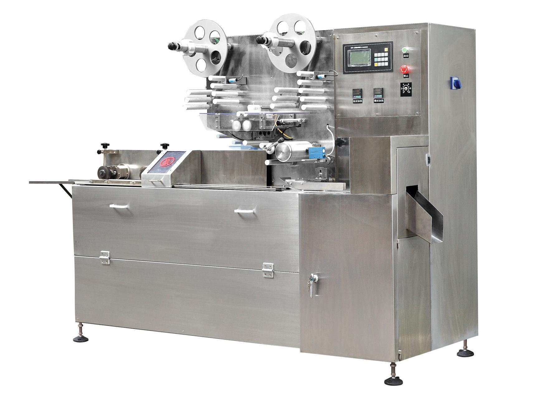 Candy Packing Machinery (FQB-600)