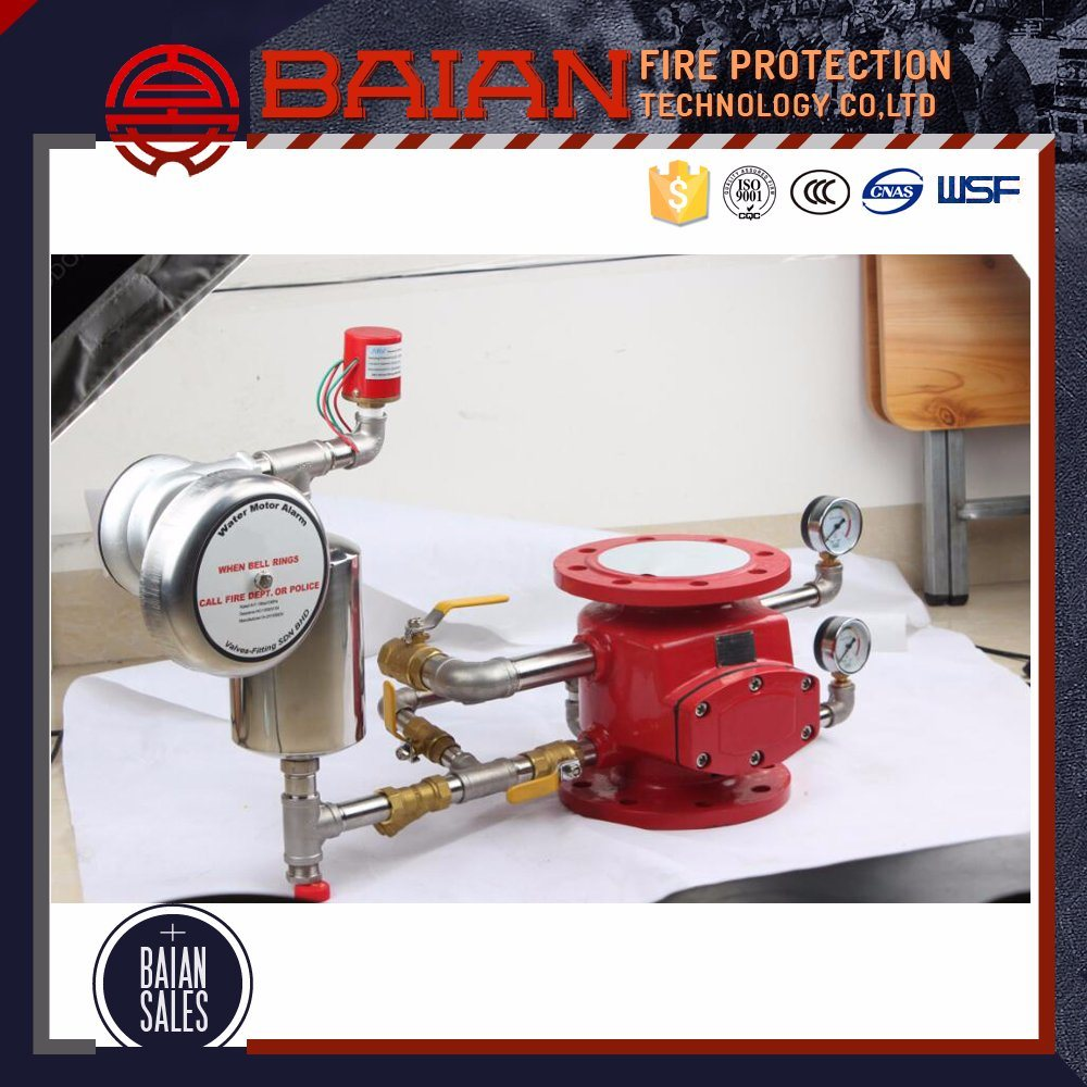 Fire Fighting Equipments for Wet Alarm Valve
