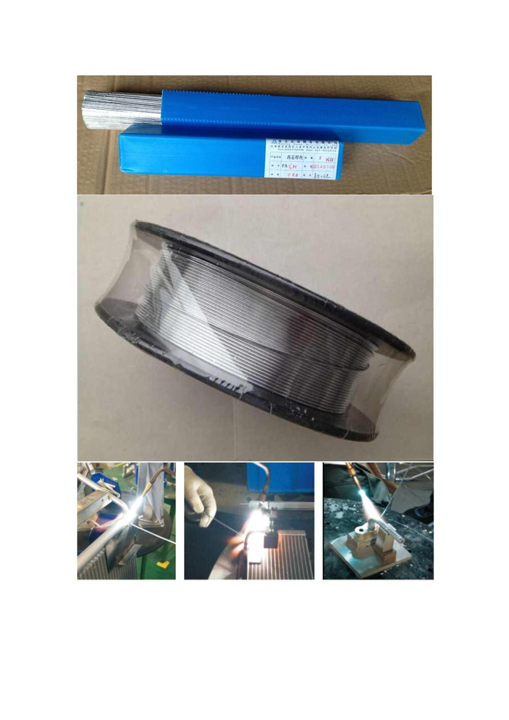 China Aluminum Flux Cored Wire - China Aluminum, Flux-Cored