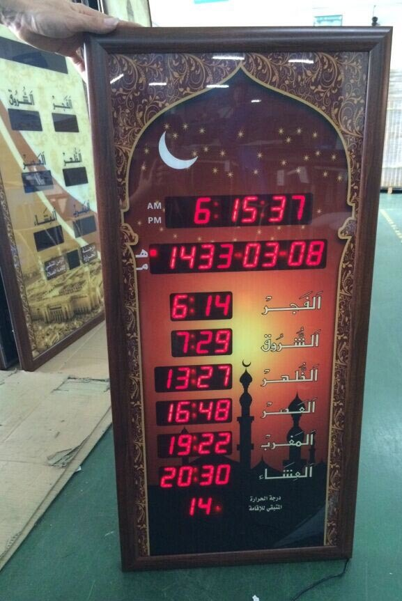 [Hot Item] Islamic Digital Big Azan Clock