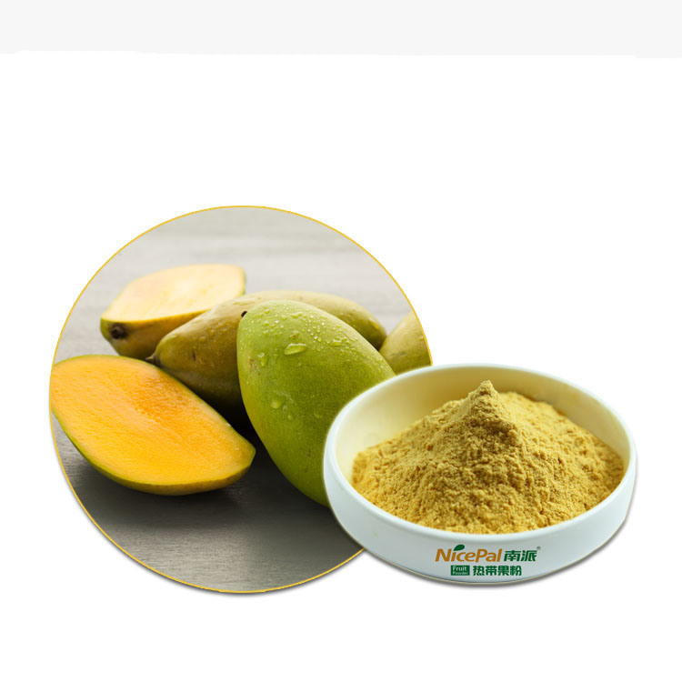 Natural Spray Dried Mango Fruit Powder / Mango Powder /Mango Juice Powder
