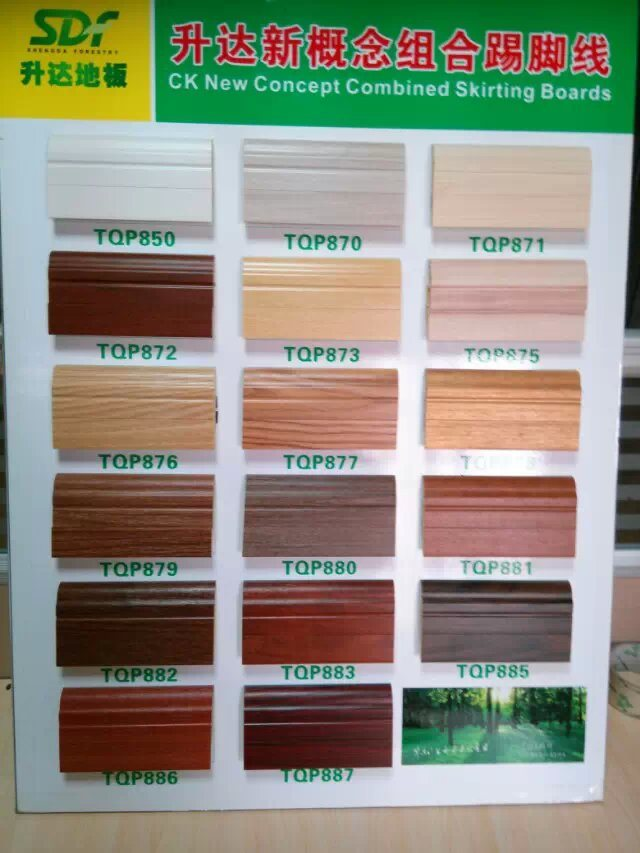 China Interior Decoration Materials of Flooring Accessories at Wood