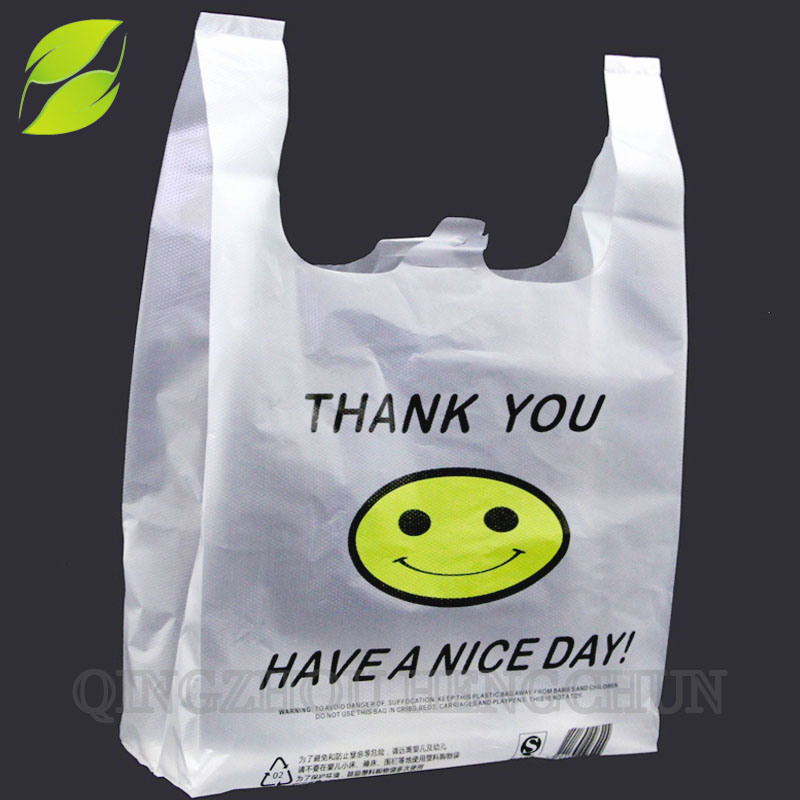 450879204 China Made in China Thank You T-Shirt Plastic Bags Photos & Pictures ...