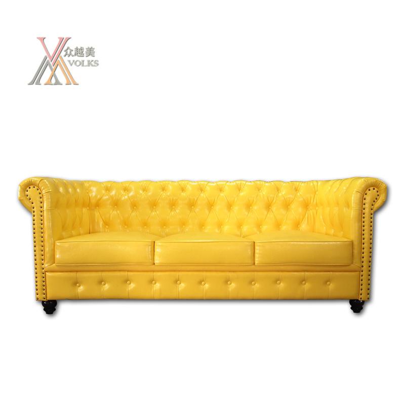 [Hot Item] Modern Yellow PU Sofa Set (B281)