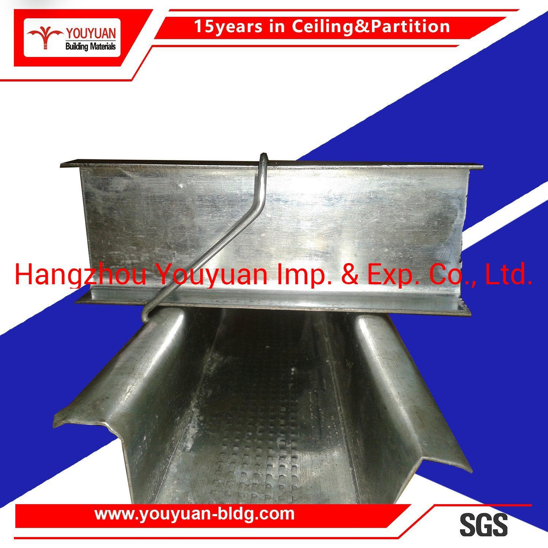 China Steel Suspension Ceiling Materials Metal Furring ...