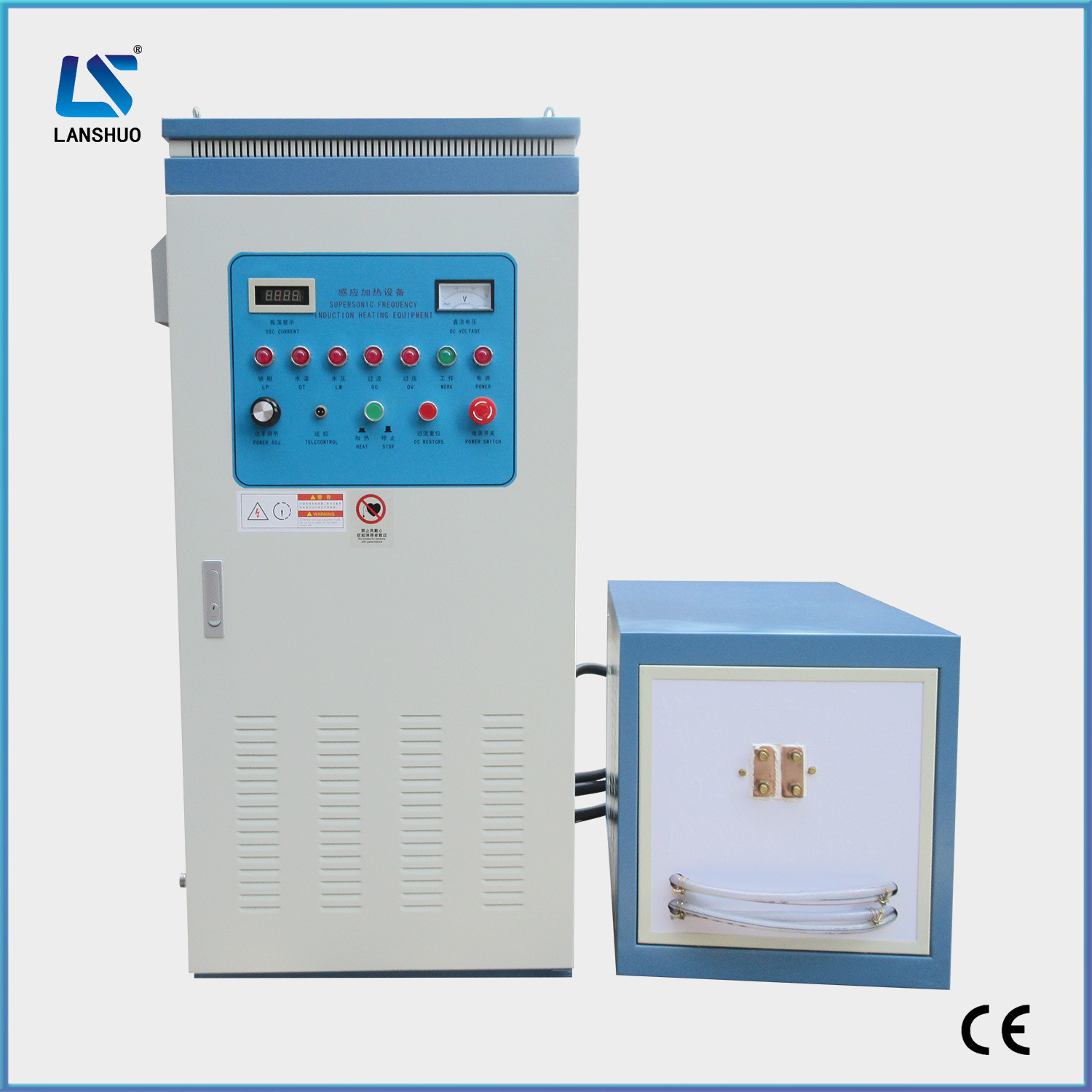 China Igbt Super Audio Frequency Induction Heating Machine For Metal Iii With Quenching