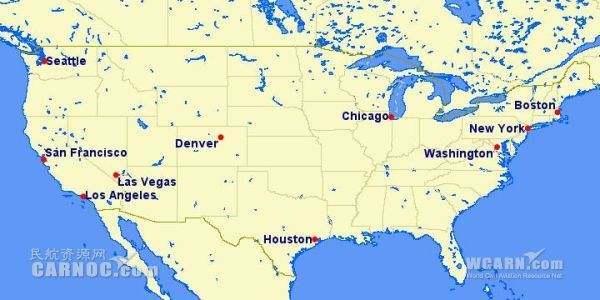 China Air Freight To New York Long Beach Los Angeles Miami Newark Houstan Atlanta From Beijing Shanghai Shenzhen Hong Kong Ocean