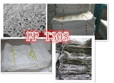 China 2019 Hot Sale Manufacturing Factory PP T30s - China