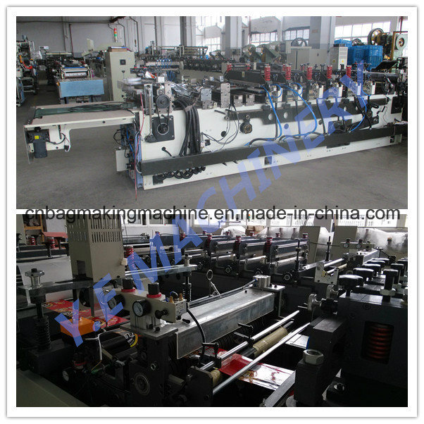Heavy Duty Plastic Central Middle Sealing Pouch Bag Making Machinery pictures & photos