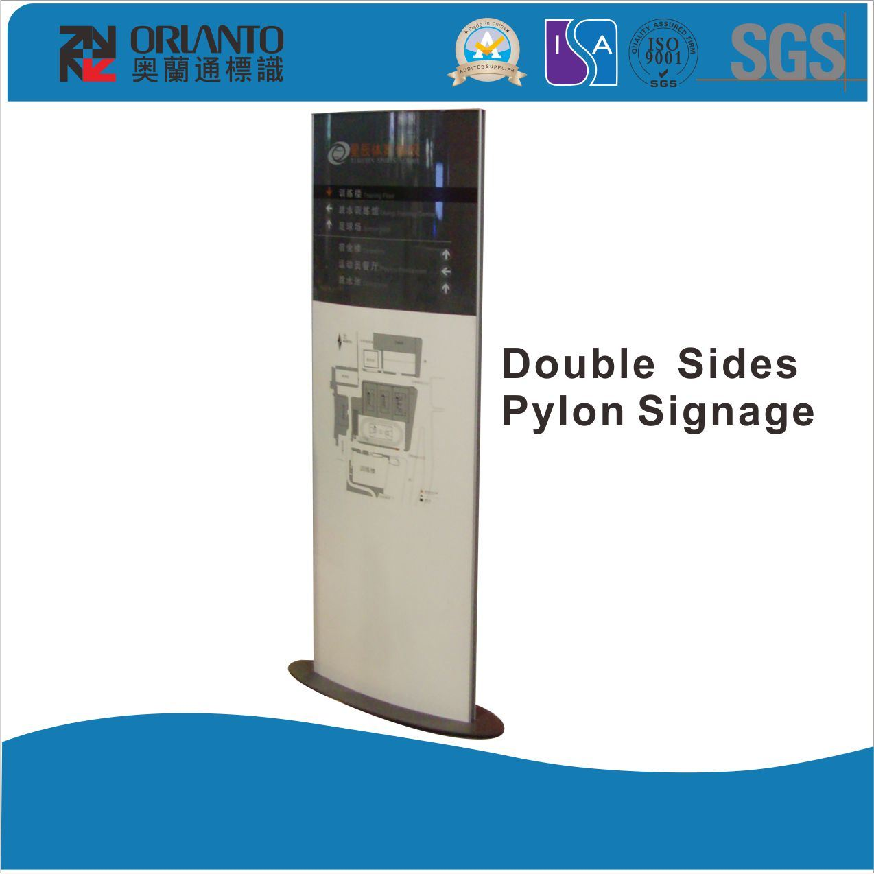 Aluminium Curved Way Finding Post Pylon Signage pictures & photos