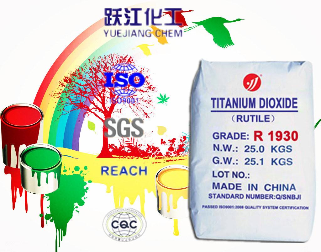 [Hot Item] Rutile Grade Titanium Dioxide TiO2 Chloride Process Tronox Cr828