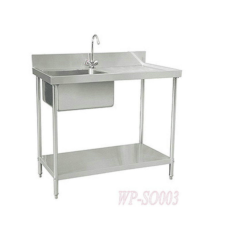 Stainless Steel Single Sink with Left/Right Grooved Board and Under Shelf pictures & photos