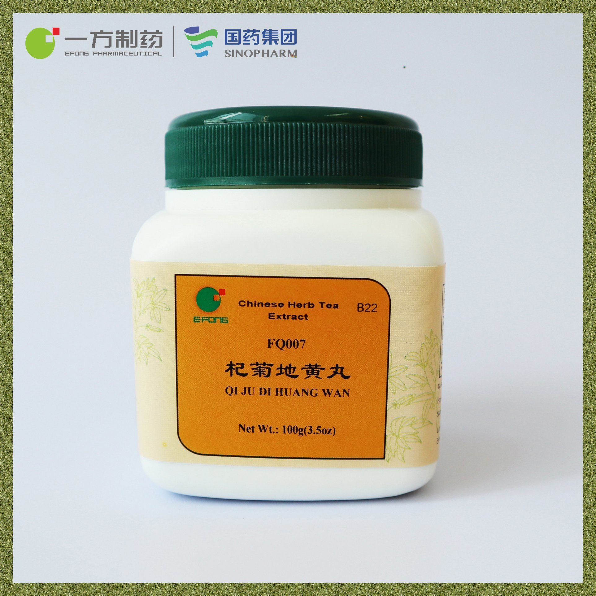 [Hot Item] Qi Ju Di Huang Wan (Chinese Herb Tea Extract) Could Nourish  Kidney and Supplement Liver