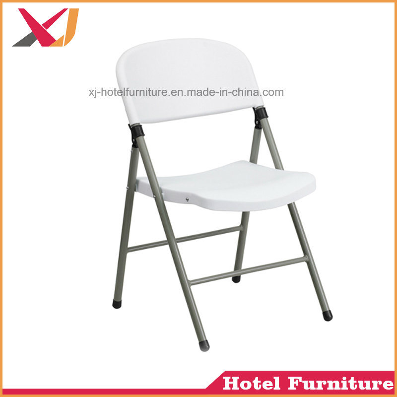 China Outdoor Plastic Wedding Folding Chair Banquet