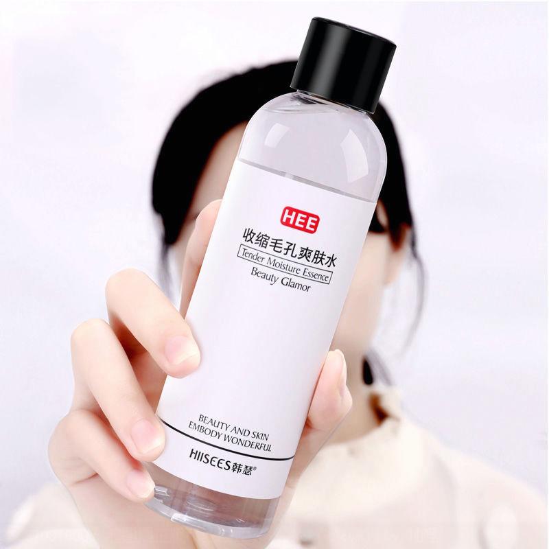 China Moisturizing Face Tonic 100ml Hydration Facial Toner Skin