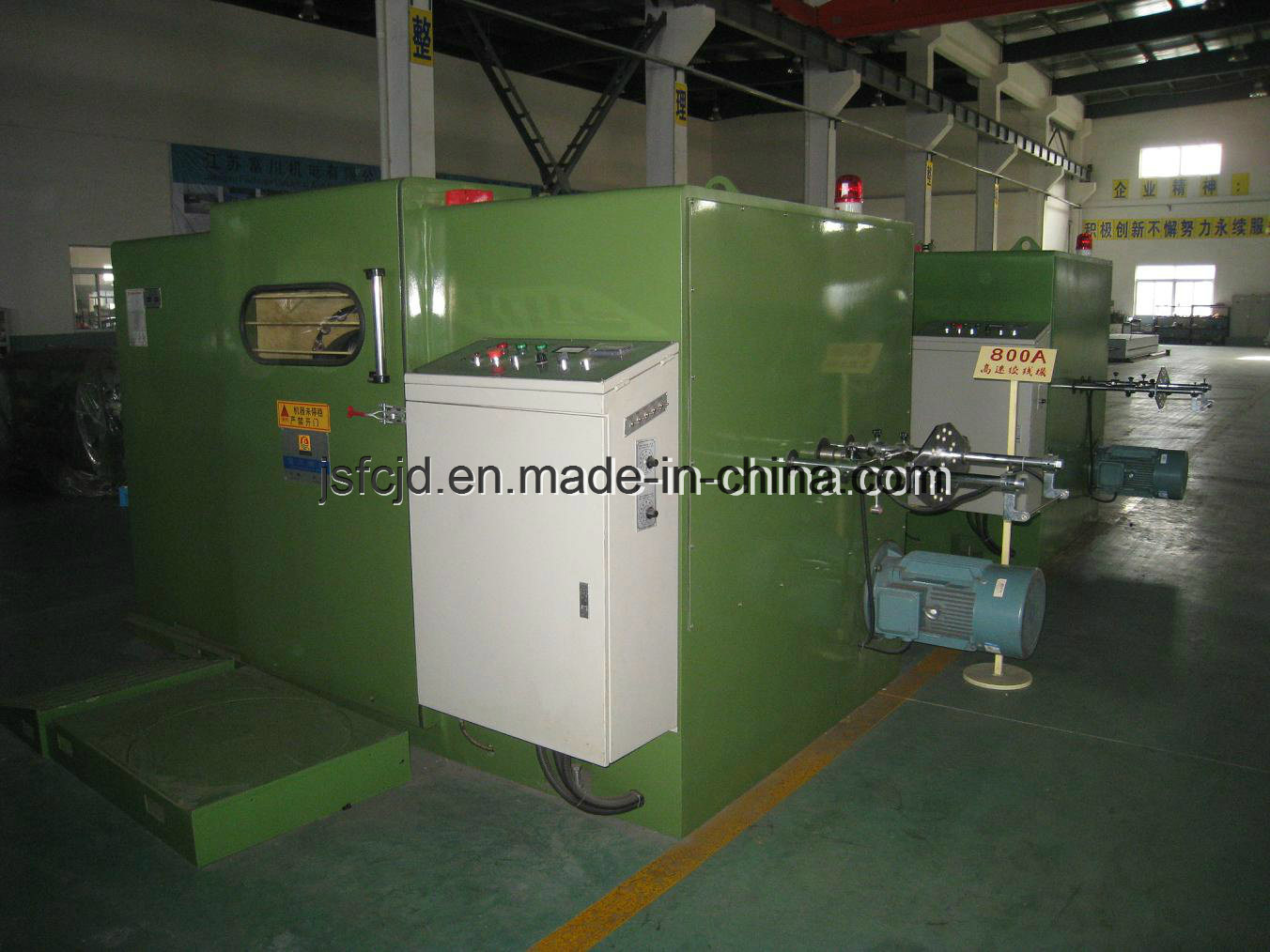 Bare Copper Wire Double Twisting Twister Bunching Buncher Stranding Strander Annealer Extrusion Machine (FC-800A)