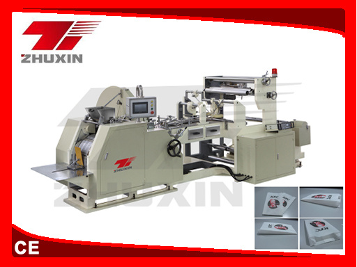 Automatic Food Paper Bag Making Machine (CY400)