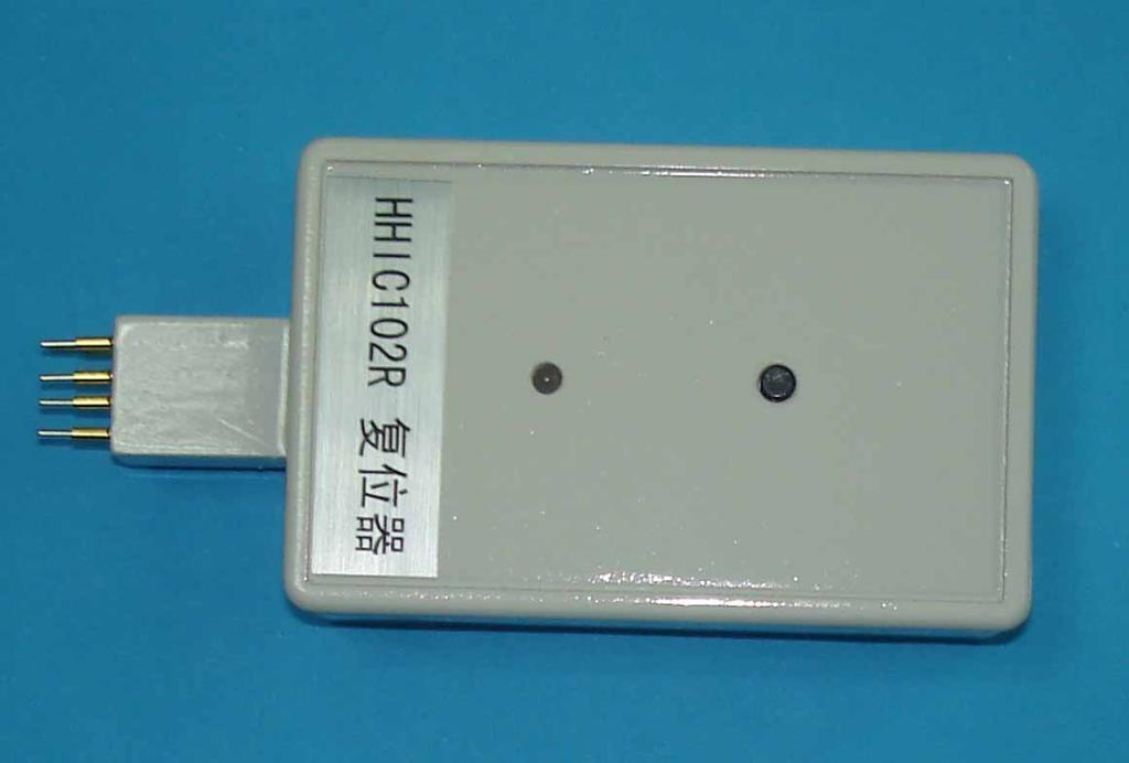 China Chip Resetter for HP - China Chip Resetter, Printer