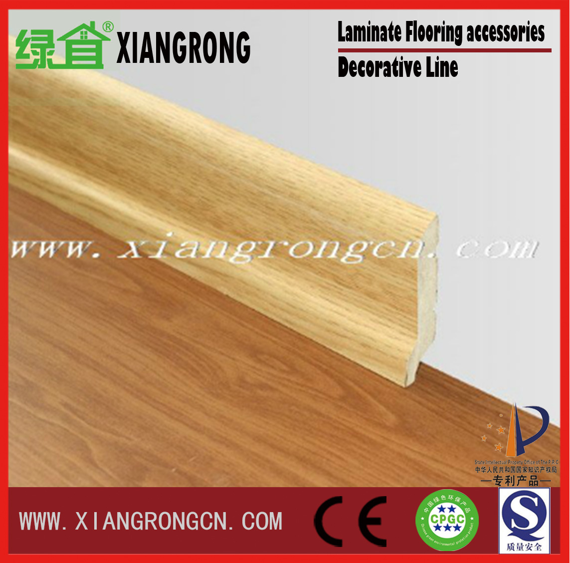 China Mdf Hdf Skirting Board Suitable For Laminate Flooring Accessory Decorate Material