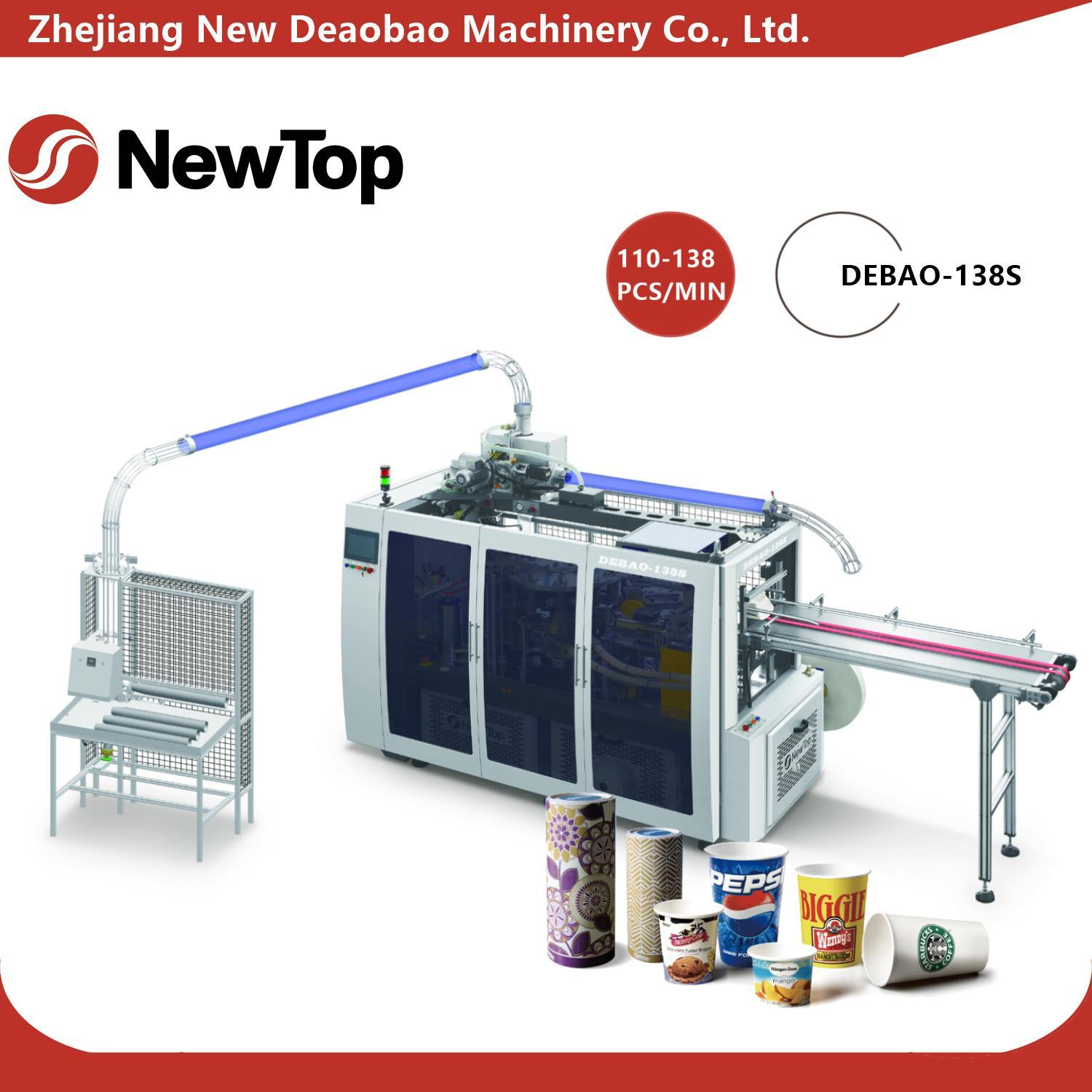 High Speed and Intelligent Paper Cup Machine (DEBAO-138S) pictures & photos
