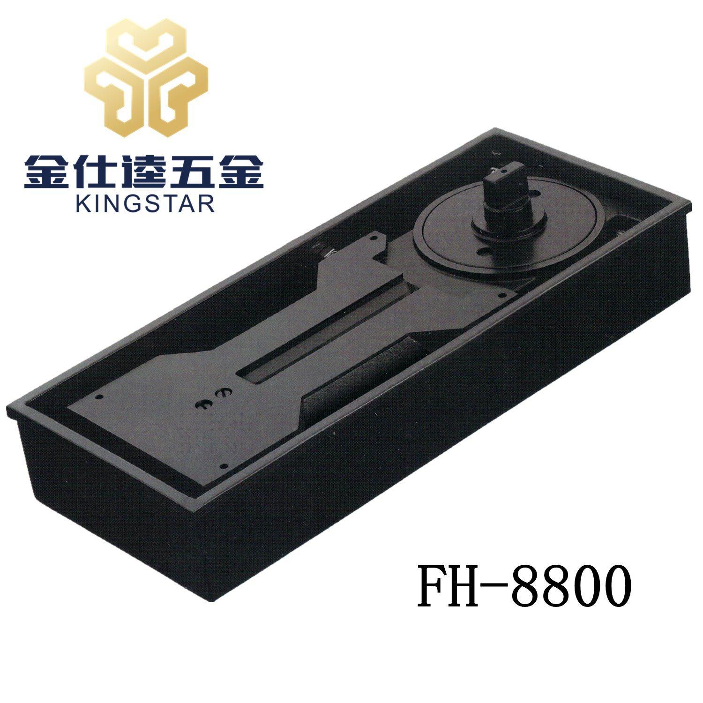 China Super Heavy Duty Hydraulic Floor Spring Glass Door Hinge 400kg