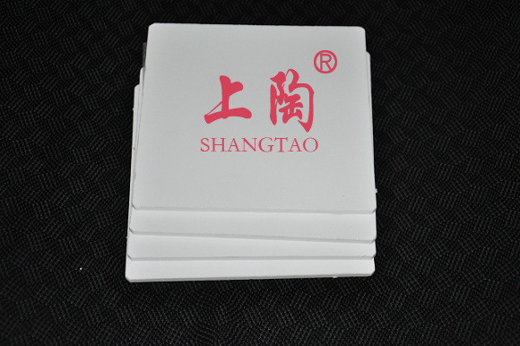 High Alumina Ceramic Brick Plate