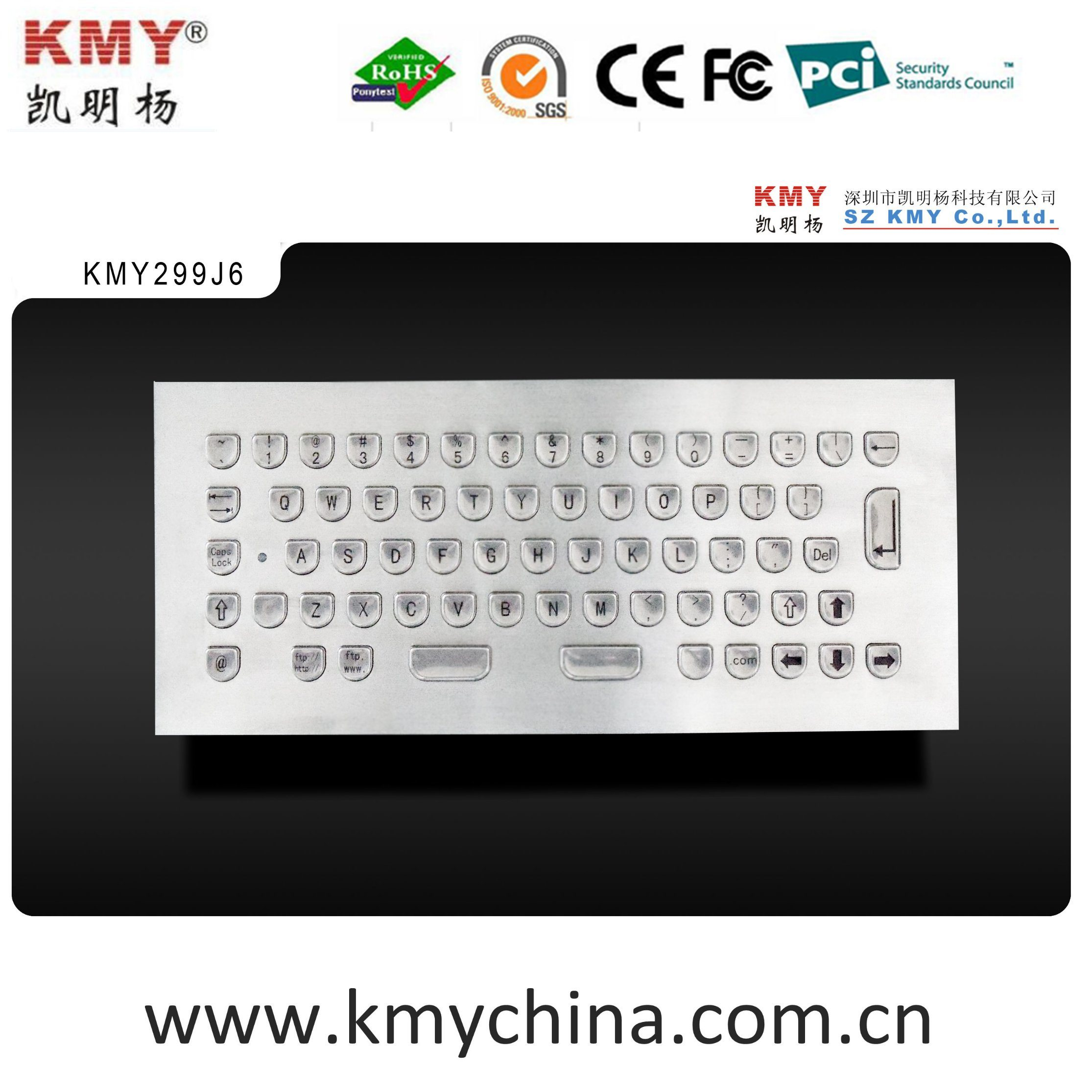"Ik07 Humanized Metal Kiosk Keyboard with ""U"" Shape Keys (KMY299J-6)"